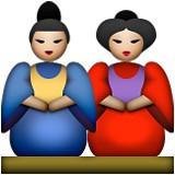 Japanese Geishas emoji