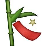 Wishing tree emoji