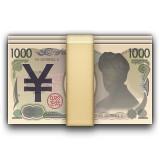 Money with Yen emoji