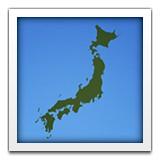 Island of Japan emoji