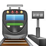 Tram at station emoji