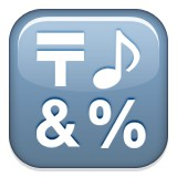 Input key or music note or ampersand or percent emoji
