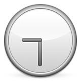 Clock at 9:30 emoji